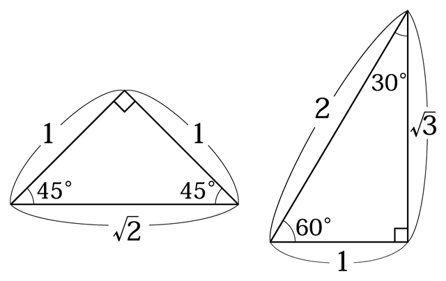 さ 三角形 長 辺 の