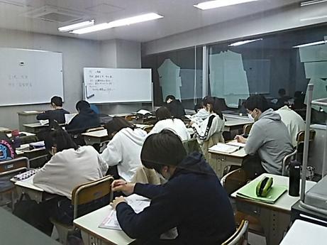 高幡 授業